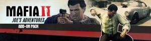 Mafia II | Joe's Adventures